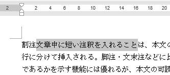 f:id:waenavi:20200620085533j:plain