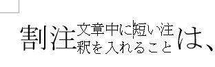 f:id:waenavi:20200620090533j:plain