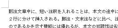 f:id:waenavi:20200620093100j:plain
