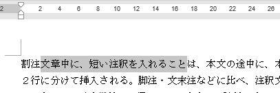 f:id:waenavi:20200620093116j:plain