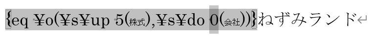 f:id:waenavi:20200620102837j:plain