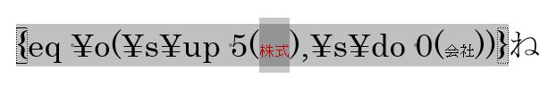 f:id:waenavi:20200620102956j:plain
