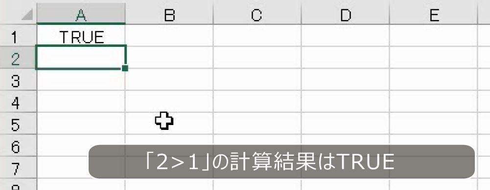 f:id:waenavi:20200915192526j:plain
