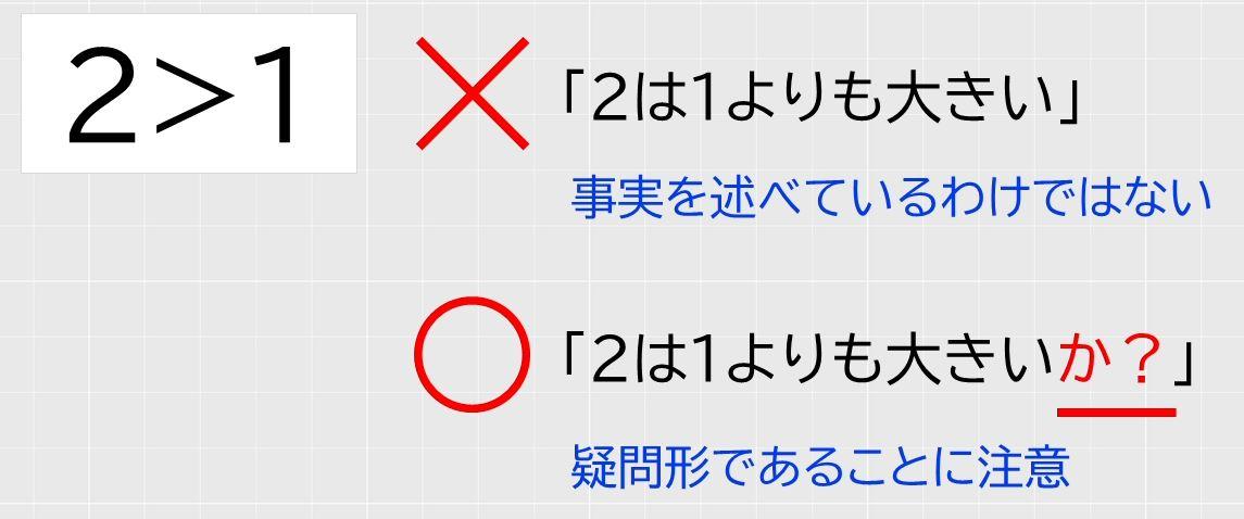 f:id:waenavi:20200915192534j:plain