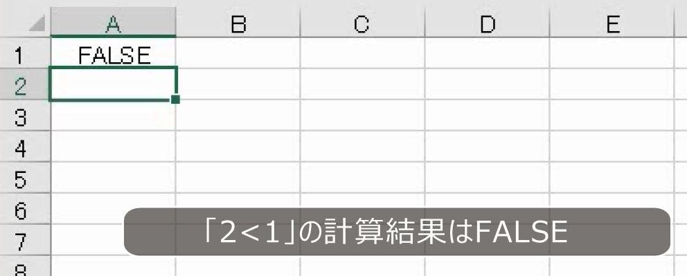 f:id:waenavi:20200915192736j:plain