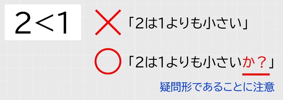 f:id:waenavi:20200915192743j:plain