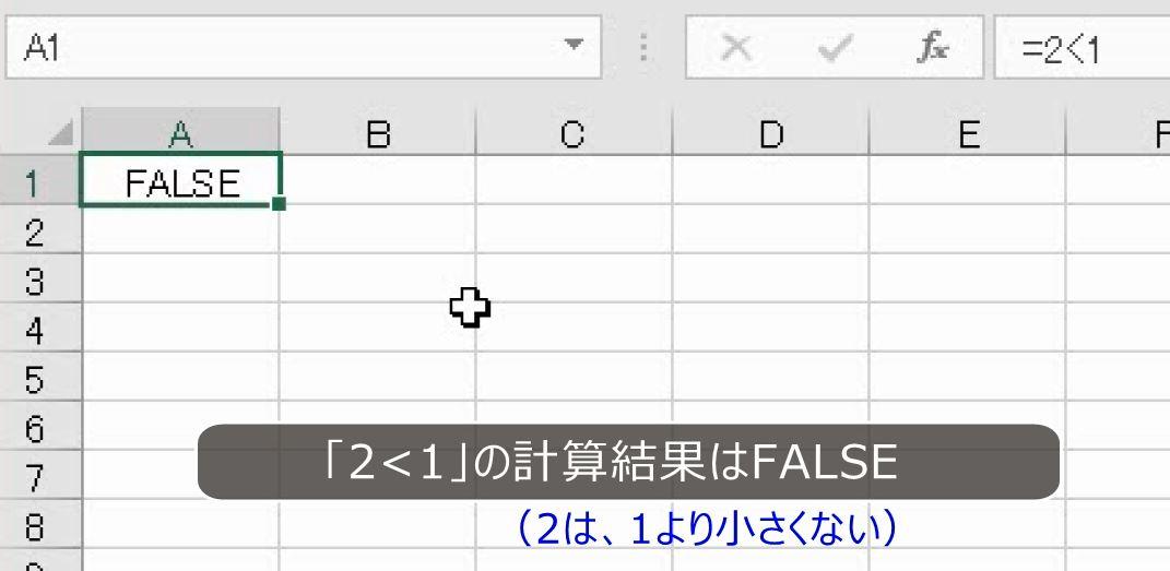 f:id:waenavi:20200915192925j:plain