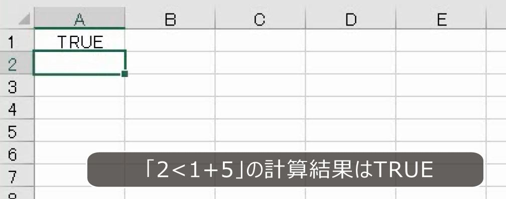 f:id:waenavi:20200915192931j:plain