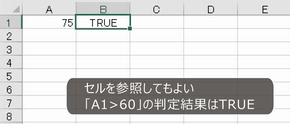 f:id:waenavi:20200917145910j:plain
