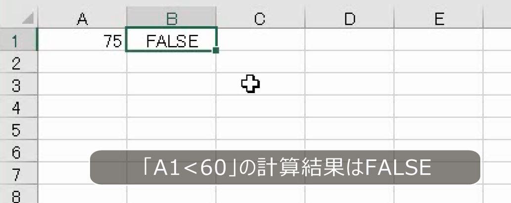 f:id:waenavi:20200917145921j:plain
