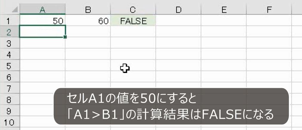 f:id:waenavi:20200917150603j:plain
