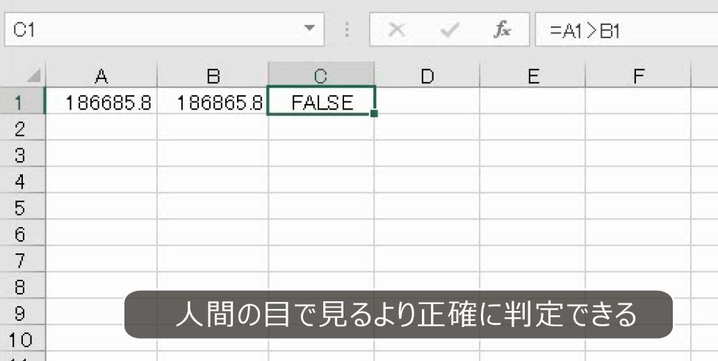 f:id:waenavi:20200917150612j:plain