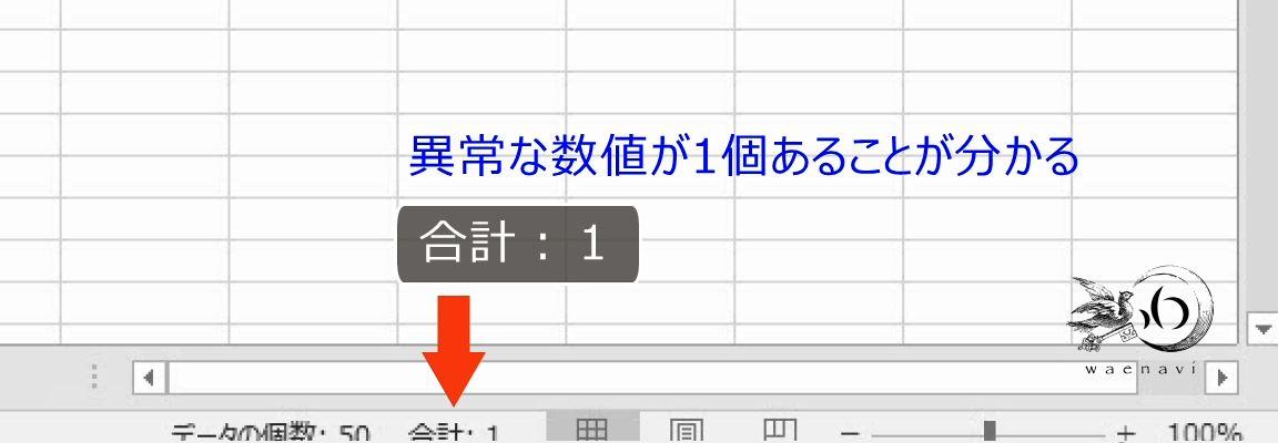 f:id:waenavi:20200917151829j:plain