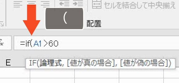 f:id:waenavi:20200917221128j:plain