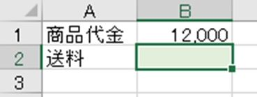 f:id:waenavi:20200917224450j:plain