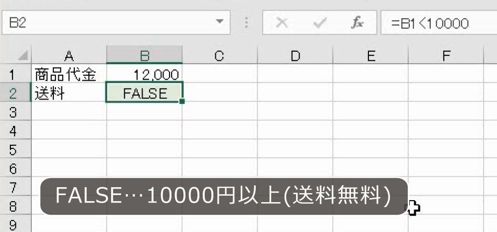 f:id:waenavi:20200917225234j:plain