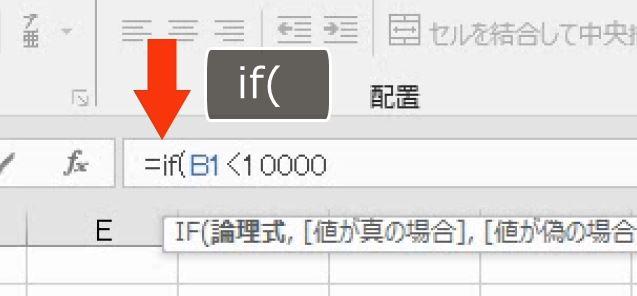 f:id:waenavi:20200917225241j:plain