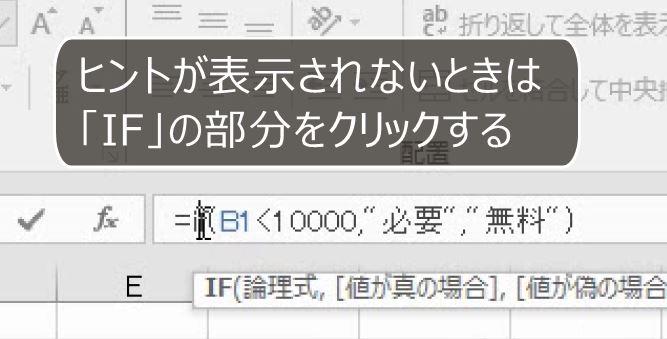 f:id:waenavi:20200917225253j:plain