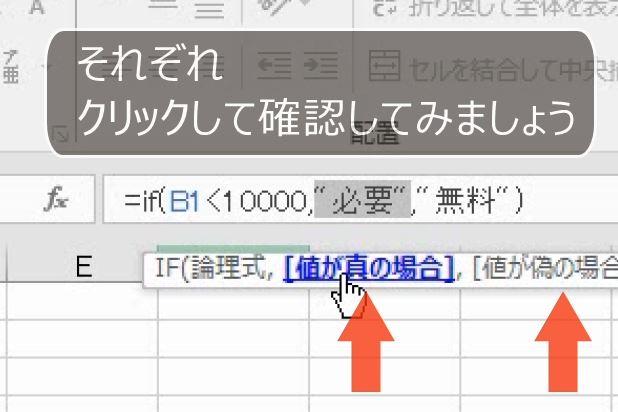 f:id:waenavi:20200917225256j:plain