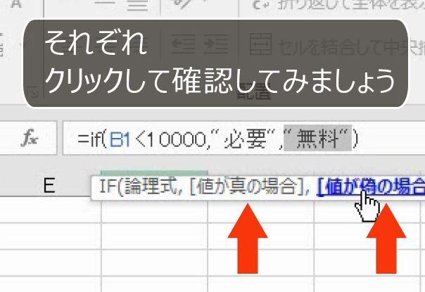 f:id:waenavi:20200917225259j:plain