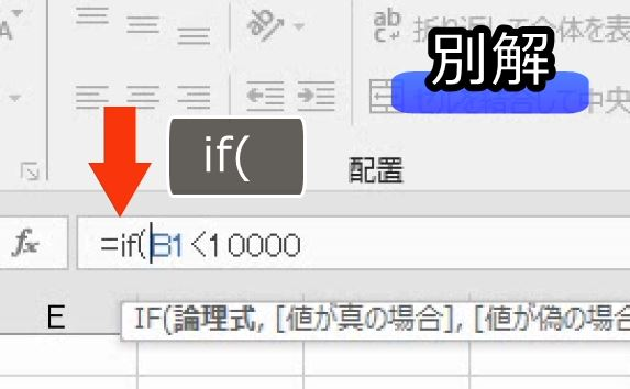 f:id:waenavi:20200917225408j:plain