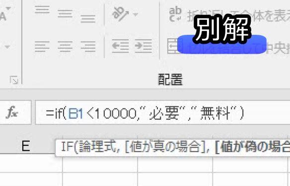 f:id:waenavi:20200917225414j:plain