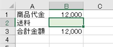 f:id:waenavi:20200917225744j:plain