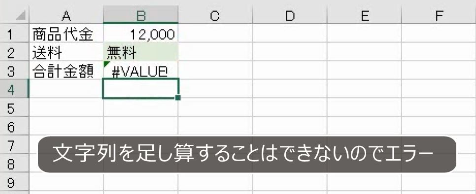 f:id:waenavi:20200917230733j:plain