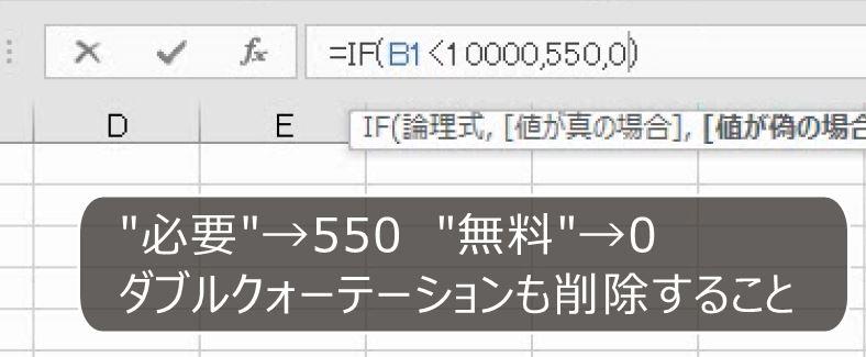 f:id:waenavi:20200917230736j:plain