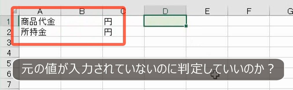 f:id:waenavi:20200918013044j:plain
