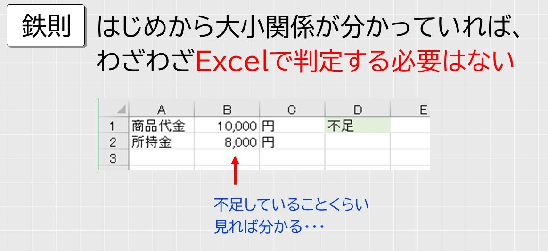 f:id:waenavi:20200918013051j:plain