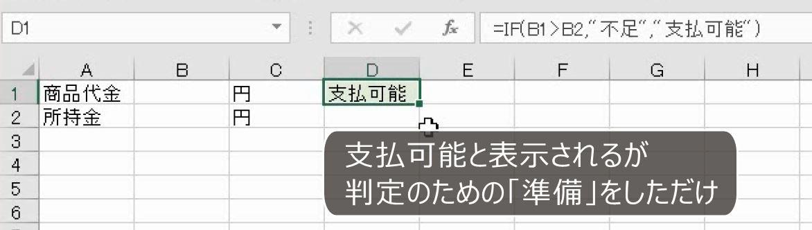 f:id:waenavi:20200918013107j:plain