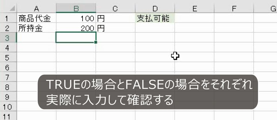 f:id:waenavi:20200918013112j:plain