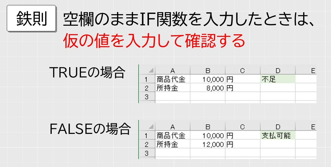 f:id:waenavi:20200918013115j:plain