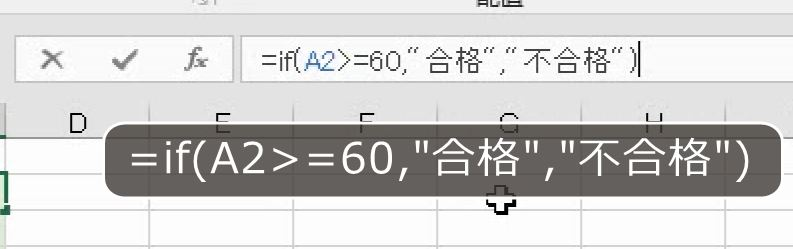 f:id:waenavi:20200920211958j:plain