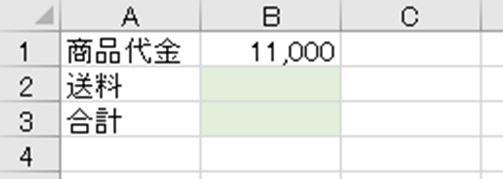 f:id:waenavi:20200920212108j:plain