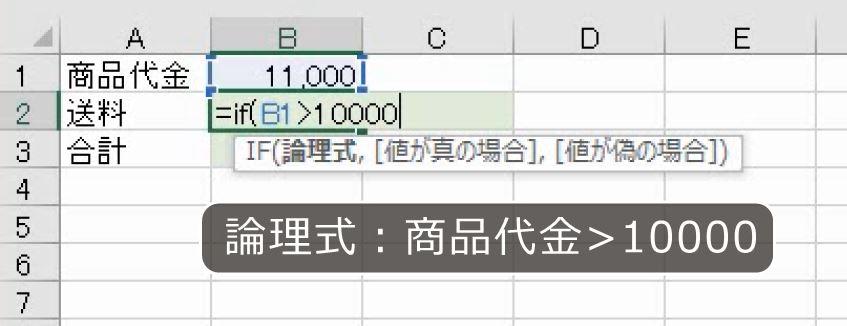 f:id:waenavi:20200920221033j:plain