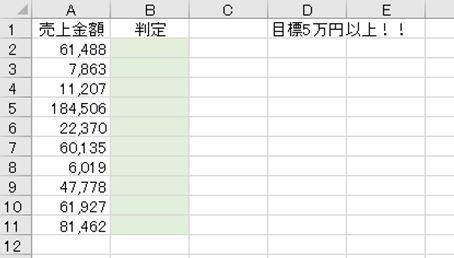 f:id:waenavi:20200920221240j:plain