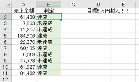 f:id:waenavi:20200920221309j:plain