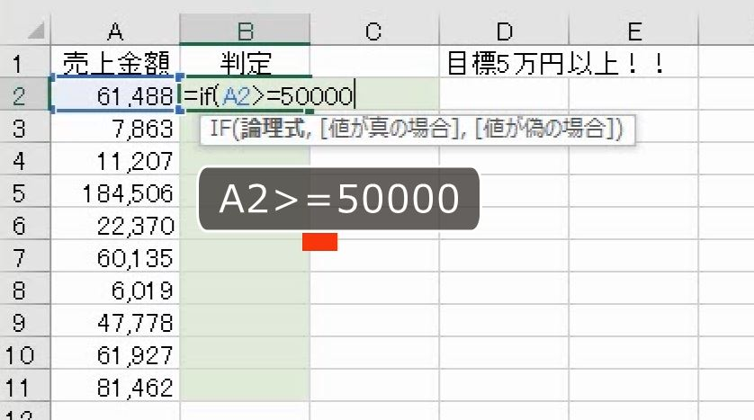 f:id:waenavi:20200920230501j:plain
