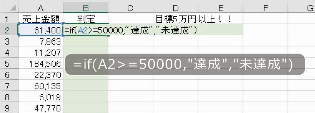 f:id:waenavi:20200920230506j:plain