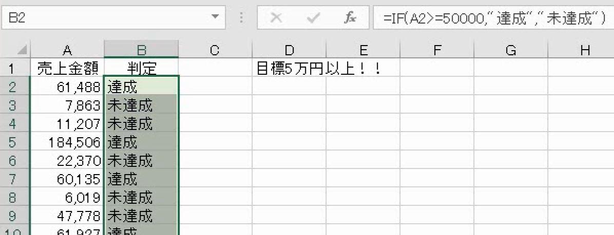 f:id:waenavi:20200920230509j:plain