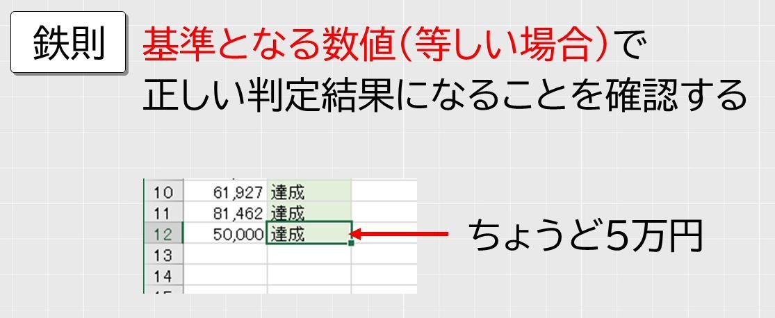 f:id:waenavi:20200920230522j:plain