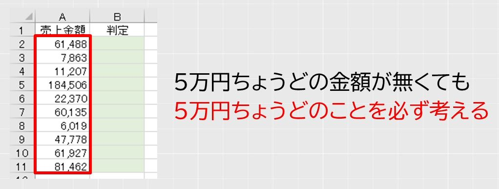 f:id:waenavi:20200920230532j:plain