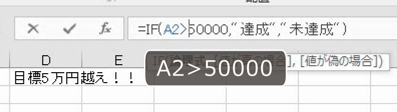 f:id:waenavi:20200920230645j:plain