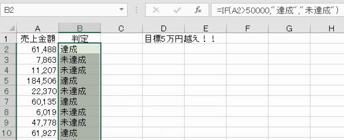 f:id:waenavi:20200920230648j:plain