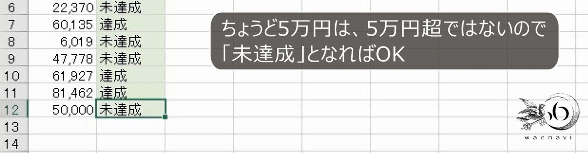 f:id:waenavi:20200920230651j:plain