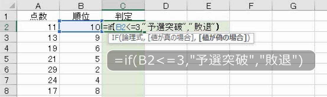 f:id:waenavi:20200920231513j:plain