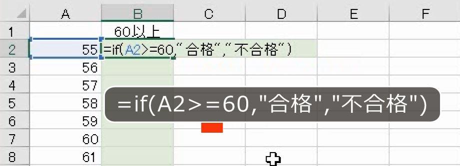 f:id:waenavi:20200921093820j:plain