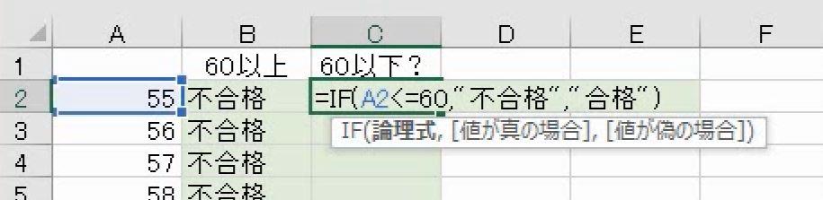 f:id:waenavi:20200921094539j:plain